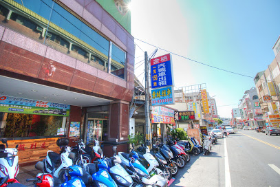 Hualien Scooter Rental