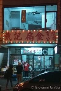 Dai Ji Wonton - Hualien, Taiwan