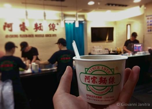 Ay-chung Flour-Rice noodles (阿宗麵線)