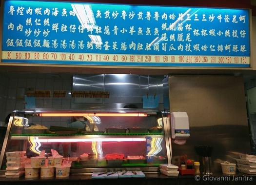 Ah Cai Shi Mu Yu Du / 阿財虱目魚